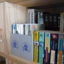 Tolkien Thing 2011: Stehschuber zum Sonderpreis