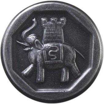 Münze - Harad Iron Mûmak - rückseite