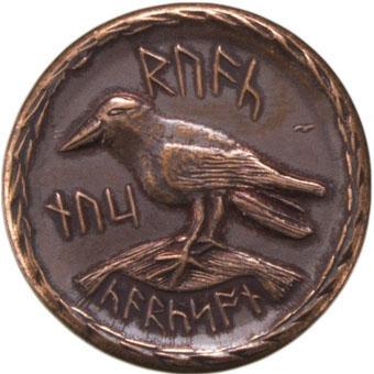 Münze - Raven Penny of New Dale - Rückseite