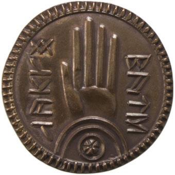 Münze - Red Hand of Saruman - Rückseite