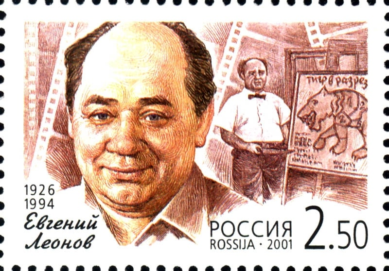 Russia-2001-stamp-Yevgeny_Leonov