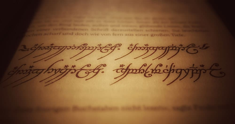 The One Ring - Inschrift